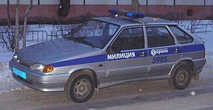 English: VOHR automobiles in Russia Русский: &...
