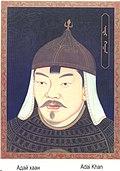 Адай хаан 1400-1438.jpg