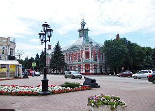 Town in Rostov Oblast, Russia
