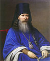 Алексий (Ржаницын).jpg
