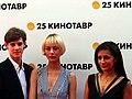 Анна Меликян и Северия Янушаускайте.jpg