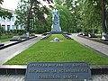 Братская могила 312 борцов за Советскую власть на Амуре, улица Садовая . Белогорск, Амурская область.jpg