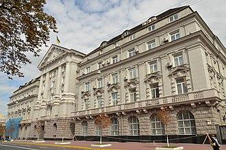Security Service of Ukraine - SSU Headquarters in Kiev