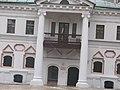 Будинок Мазепи.jpg