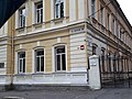 Будинок Маріїнської гімназії.jpg