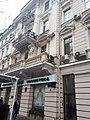Будинок житловий Раллі в Одесі.jpg