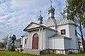 Бушеве.Дерев'яна Троїцька церква. 1760 р.jpg