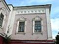 Бывшая Гостинодворская церковь (г. Казань) - 6.JPG