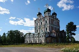 Solvychegodsk - The Presentation Cathedral in Solvychegodsk