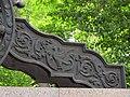 Гомель. Парк. малые архитектурные формы. Фото 52.jpg