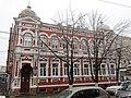 Дом Мейеровича Больница Штерна Соборная 40.jpg