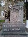Запорожье Памятник погибшим в ВОВ возле ЗНТУ 145.jpg