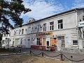 Здание, где была организована первая городская комсомольская организация. Завадская 2.jpg