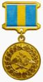 Знак лауреата премии Правительства РФ «За значительный вклад в развитие ВВС».png