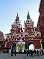 Иверские ворота на Красную площадь. - panoramio.jpg