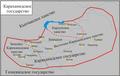 Караханидское государство.png