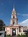 Колокольня церкви Кирилла и Мефодия (вид со двора).jpg