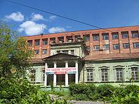 Контора Режевского завода.JPG