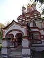 Крыльцо Церковь Николая Чудотворца на Берсеневке в Верх. Садовниках Москва 5.JPG