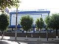 Кінотеатр Зоряний у Кропивницькому.jpg