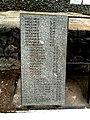 Меморіальна плита з прізвищами полеглих воїнів - односельців. с. Благовіщенка, Більмацький р - он, Запорізька обл.jpg