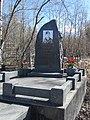 Могила Березовского Вадима Леонидовича на старом городском кладбище Северодвинска.jpg