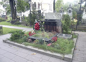 Galina Starovoytova - The headstone on Starovoytova's tomb at the Nikolskoye Cemetery of the Alexander Nevsky Lavra in St Petersburg, 2009