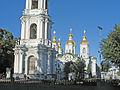 Никольский собор2015 02.jpg