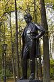 Остафьево Пушкин.jpg