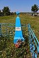 Павлівка, Могила радянського воїна Петрука А.М., центр кладовища.jpg