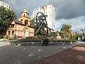 Пам'ятник жертвам Чорнобильської трагедії.jpg