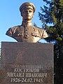 Памятник Герою Советского союза Костюкову Михаилу Ивановичу.jpg