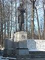 Памятник Некрасову Н.А. 2.jpg