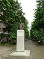 Памятник Сергею Есенину - panoramio.jpg