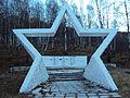 Памятник погибшим в ВОВ.jpg