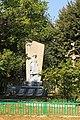 Пам'ятник воїнам-землякам с.Добривода.JPG