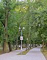 Парк КПІ Перемоги просп. 37.jpg