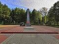 Парк Победы2.jpg