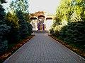 Площадь Памяти и почести (Ташкент) 18.jpg