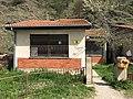 Пошта во Жидилово.jpg