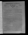Северная Пчела 1831 №109 (18 мая).PDF