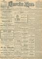 Сибирская жизнь. 1905. №069.pdf