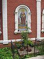 Солотчинский Иоанновский монастырь, икона Св. апостола и евангелиста Иоанна Богослова.jpg