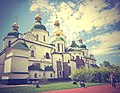 Софійський собор (1073 р.).jpg