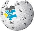 Тыва Википедияның чырык демдээ.jpg