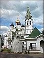 Храм Александра Невского - panoramio (4).jpg