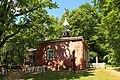 Церковь в усадьбе Мураново.jpg