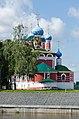 Церковь царевича Димитрия накрови.jpg