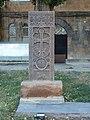 Խաչքար Գյումրիի Ամենափրկիչ եկեղեցու բակում 01.JPG