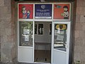 Չարենցավանի քաղաքային գրադարան.jpg